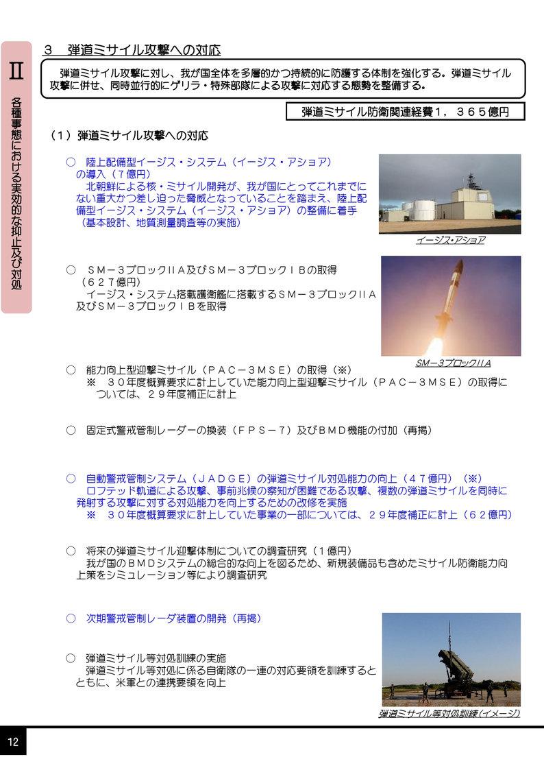 yosanan0016[1]