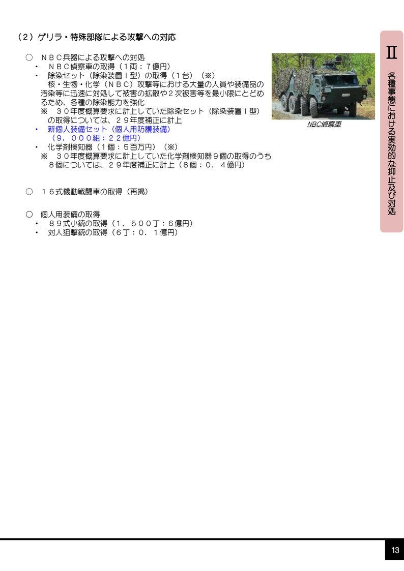 yosanan0017[1]