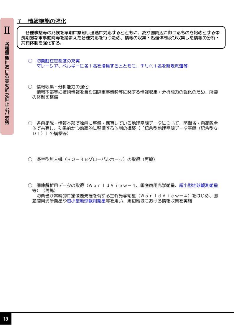 yosanan0022[1]