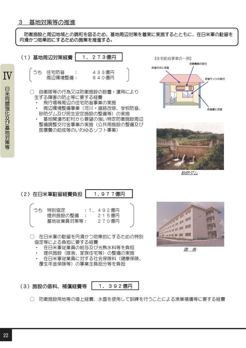 yosanan0026[1]