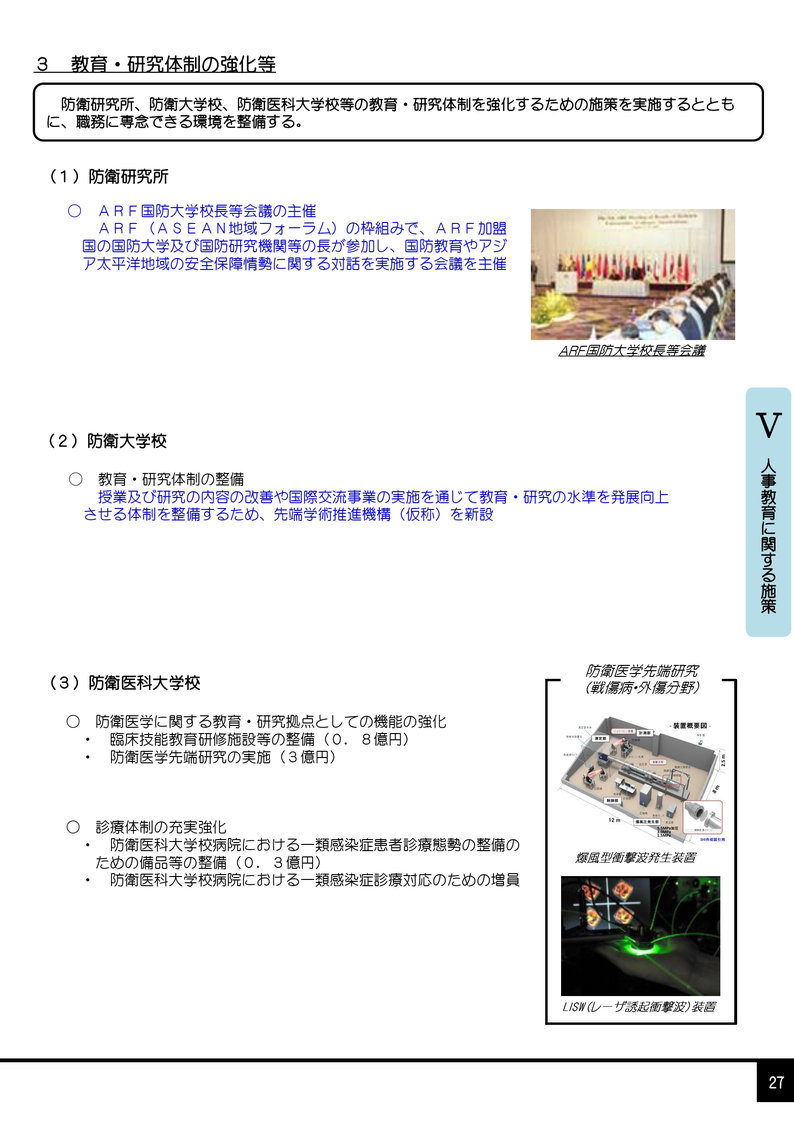 yosanan0031[1]