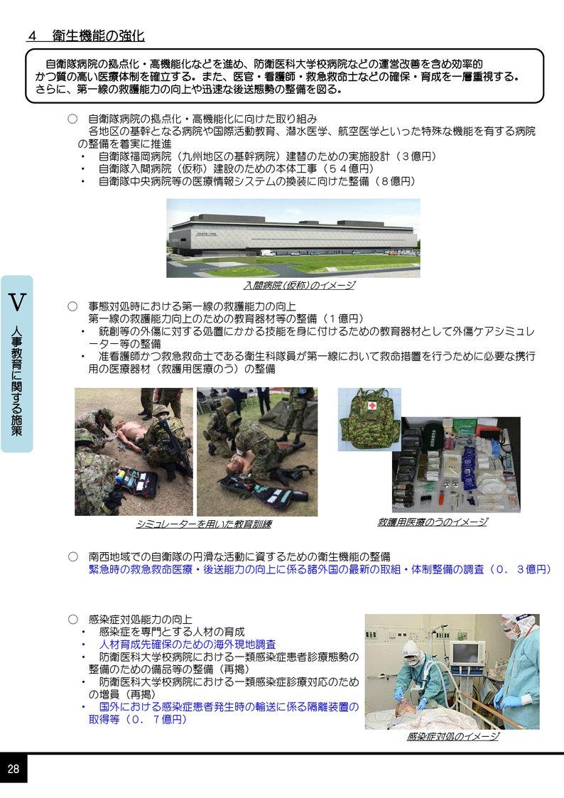 yosanan0032[1]