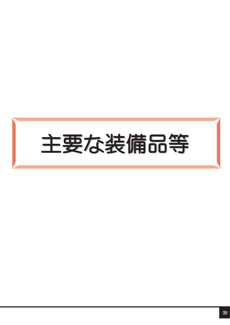 yosanan0043[1]