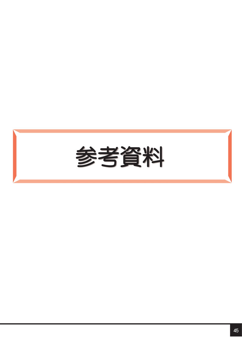yosanan0049[1]