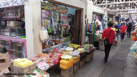 Toledo Public Market,Toledo City,Cebu