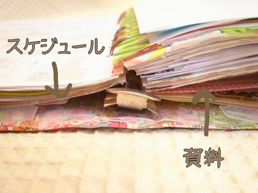 18-02-08-21-23-51-732_deco-1024x768.jpg