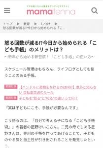 Screenshot_20180210-142904.jpg