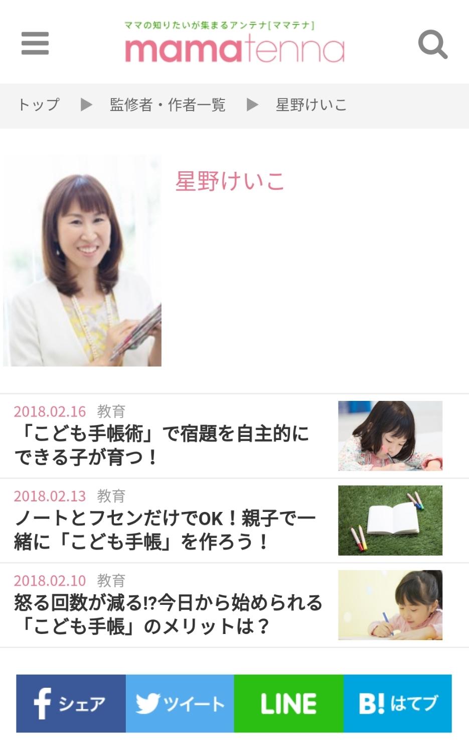 Screenshot_20180217-114040.jpg