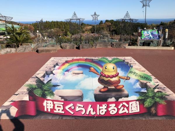 016伊豆グランパル公園batch_IMG_7790