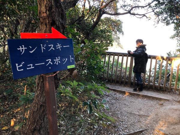 099下田竜宮窟batch_IMG_7889