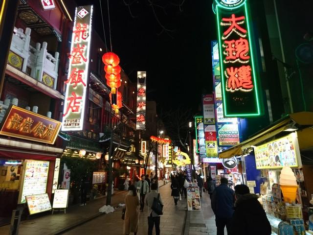 s中華街2