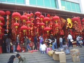 中国正月 ブログ用