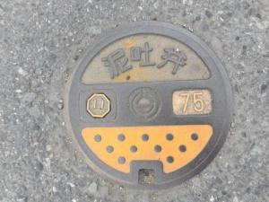 170515-476.jpg