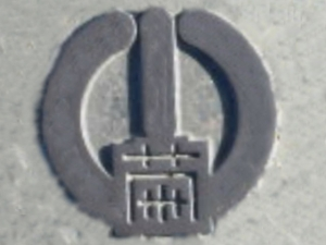 171202-210a.jpg