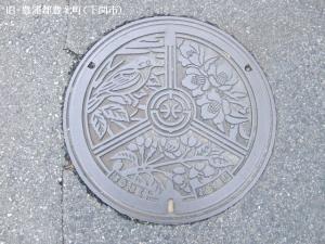houhoku02.jpg