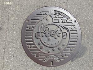 shimonoseki05.jpg