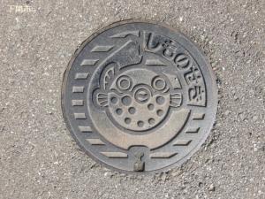 shimonoseki06.jpg