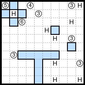 ヘルゴルフ 026