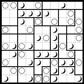 月か太陽 023