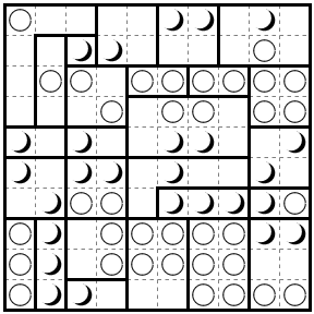 月か太陽 025