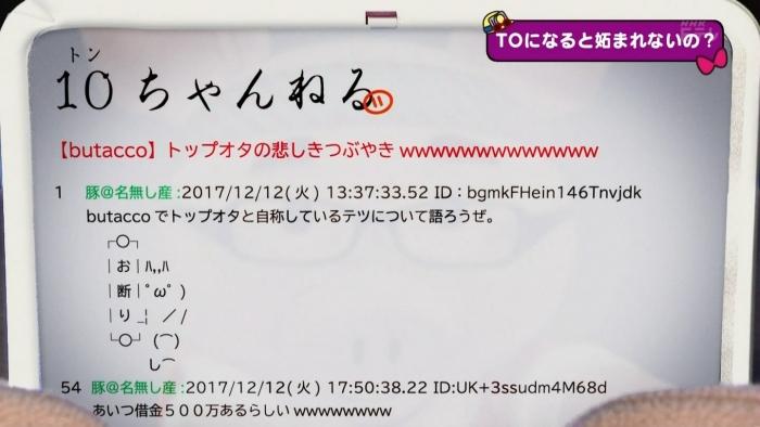 1516198758467.jpg