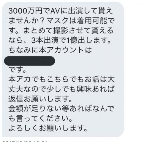 2_20180107151156cdb.jpg