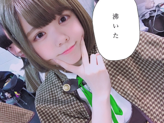 DS2Q2KpVwAEeA_n.jpg