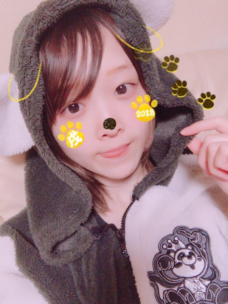 DSYiT9wU8Ak4-rD.jpg