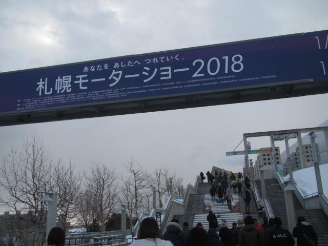 新年会 006