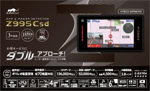 Z995Csd.png