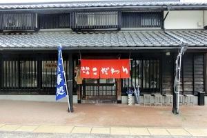 kodawari-wajima-a[1]