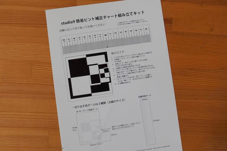 10R0010615-2.jpg