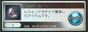 2017-12-01-(2).jpg