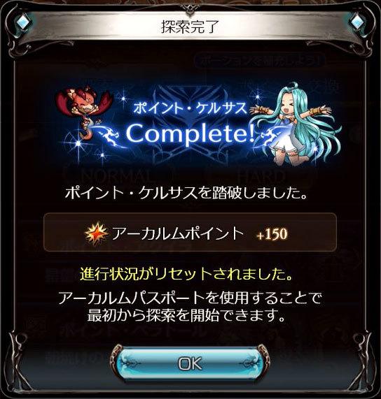 2017-12-06-(11).jpg