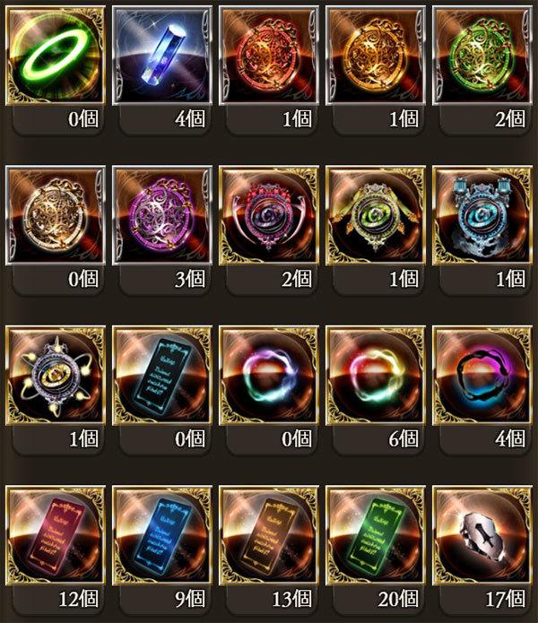 2017-12-06-(12).jpg
