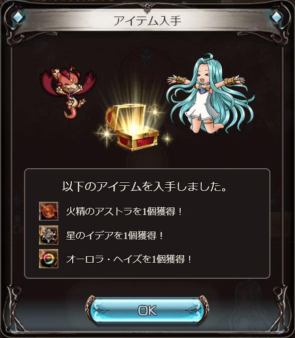 2017-12-06-(8).jpg