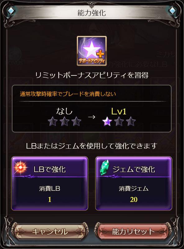 2017-12-08-(16).jpg