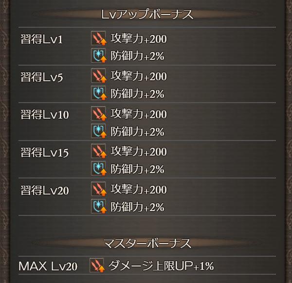 2017-12-16-(9).jpg