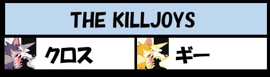 15THE KILLJOYS