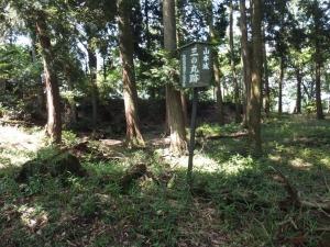 山本山城/07三の丸.JPG