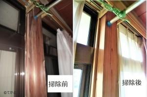 白木材,柱,洗浄