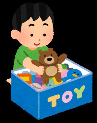 おもちゃ、片付け