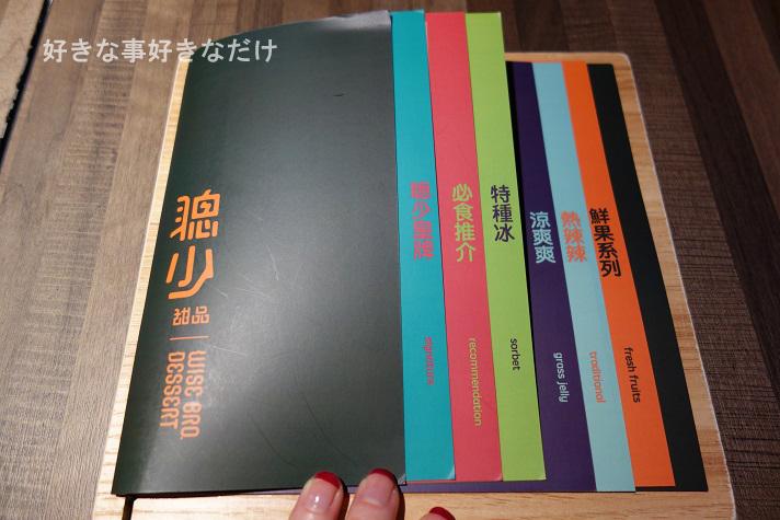 DSC00096のコピー