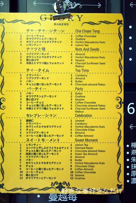 DSC00161のコピー