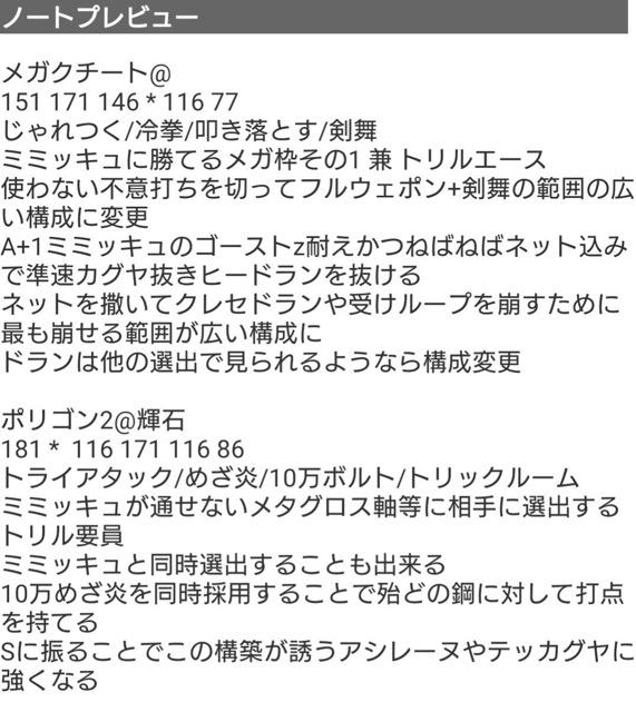 IMG_4219[1]