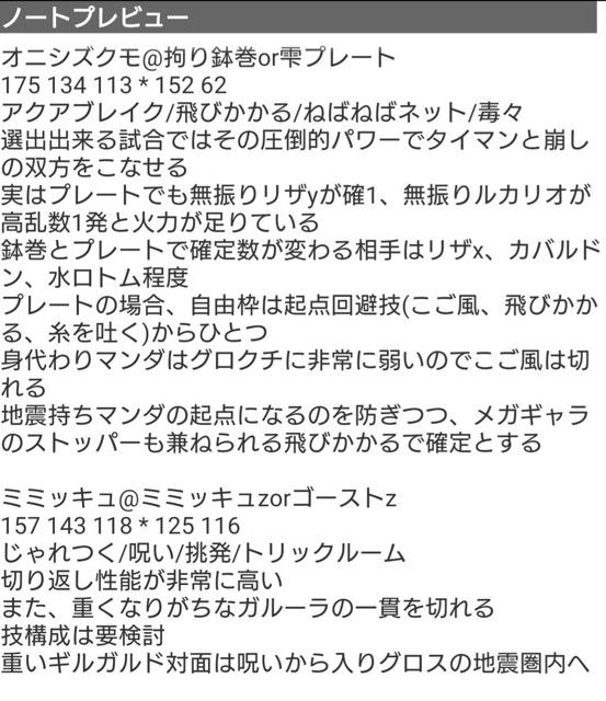 IMG_4218[1]