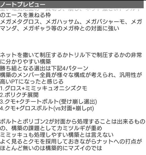 IMG_E4033[1]
