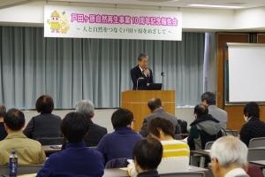 戸田ヶ原報告会(1)