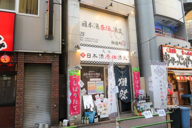 日本酒(7)jpg