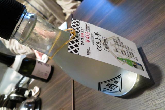 日本酒(11)jpg